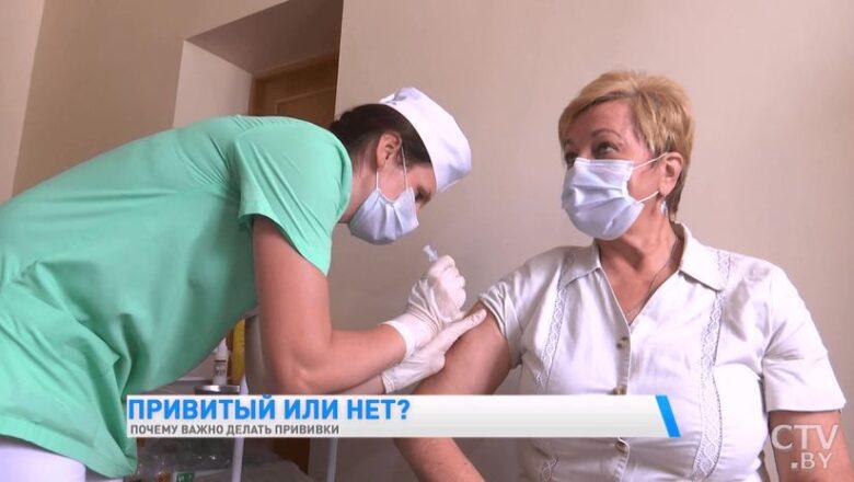 Где в Минске можно сделать прививку от коронавируса и почему важно вакцинироваться?