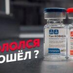 Неудобные вопросы о всеобщей вакцинации