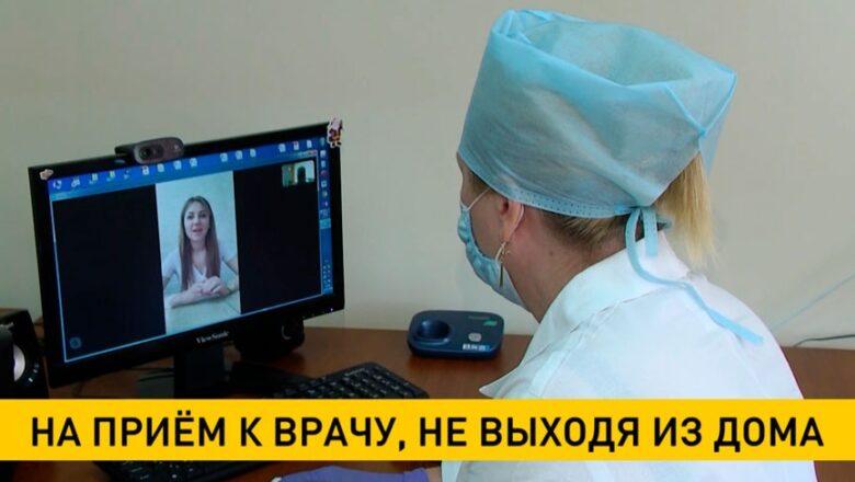 В Беларуси активно развивается телемедицина: теперь на прием к врачу можно попасть дистанционно
