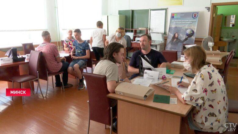 Образование для детей с особенностями развития. Набор на некоторые специальности открыт в колледжах и лицеях Минска