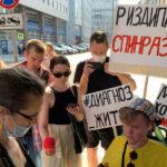 «Хотя бы был диалог». В московской больнице прошла встреча представителей Мосгорздрава и пациентов со СМА, которые требовали предоставить им необходимые лекарства
