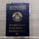 ID-карта и биометрический паспорт: где получить, как оформить и сколько платить