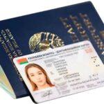 В Беларуси с 1 сентября начнут выдавать биометрические документы