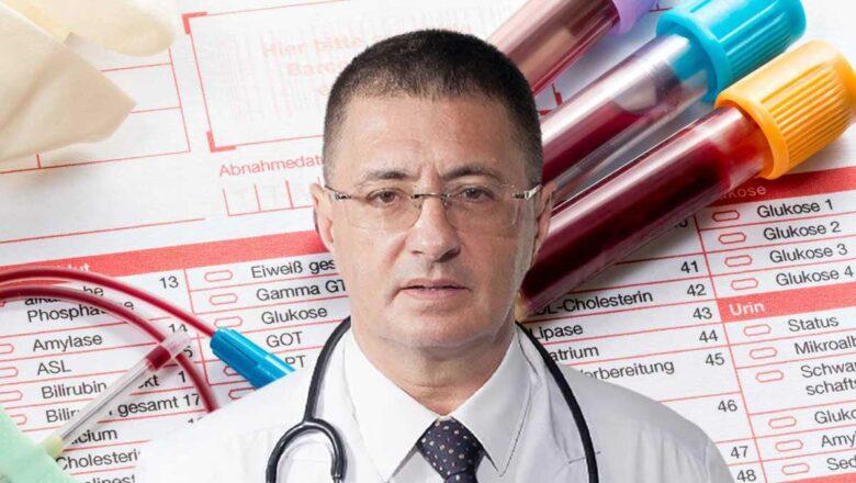 Доктор Мясников: люди с первой группой крови защищены от COVID-19