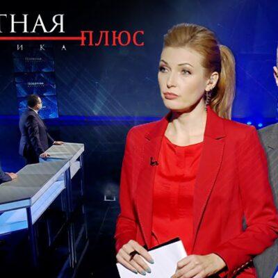 COVID в Беларуси. Фейки о вакцинации. Новые штаммы коронавируса