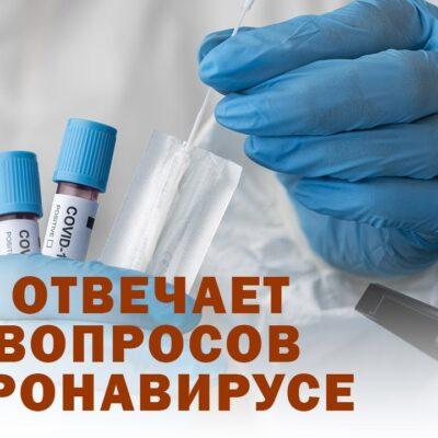 Тем, кто переболел COVID-19, нужно вакцинироваться?   Врач отвечает на важных 5 вопросов